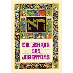 Die Lehren des Judentums. Von: Vereinigung für Schriften über jüdische Religion (2005).