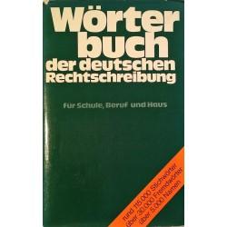 Wörterbuch der deutschen Rechtschreibung. Von: Prisma Verlag (1977).