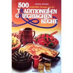 500 ausgewählte Rezepte aus der griechischen Küche. Von Sophia Skoura (1984).