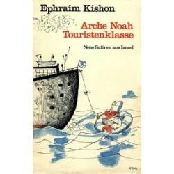 Arche Noah Touristenklasse. Von Ephraim Kishon (1963).